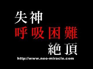 Japanese MILF Kimbaku Submission Screaming Story